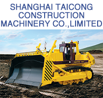 Shanghai taicong construction machinery co.,limited.