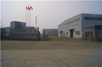 Ticaret alanı Hefei sander heavy machinery Co.,Ltd
