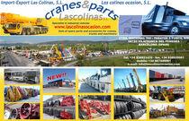 Ticaret alanı LAS COLINAS OCASION, S.L.