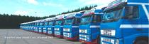 Ticaret alanı A. de Jong Transport Equipment